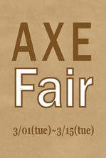 AXE1.jpgのサムネール画像のサムネール画像のサムネール画像のサムネール画像