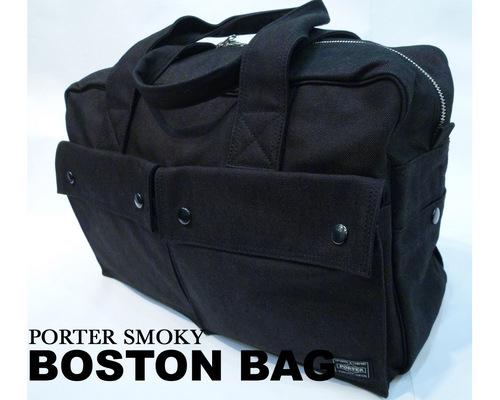 P.S.boston.jpg