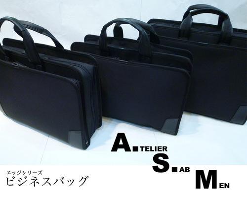 A.S.M.jpg